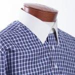 elegancka koszula dla mężczyzny